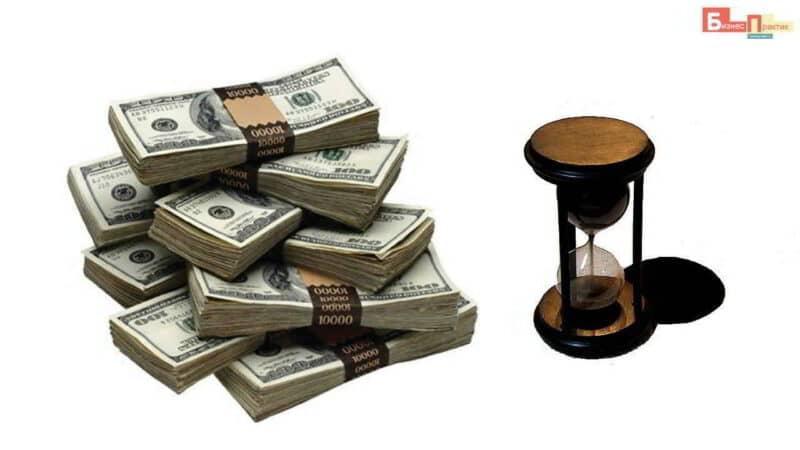 долгосрочные инвестиции картинка для