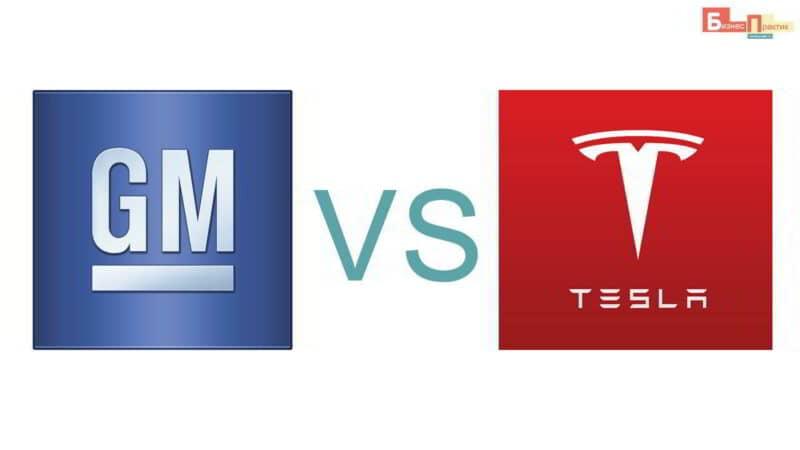 Как GM собираются обогнать Tesla