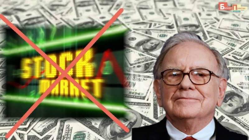 Инвестиции в акции не сделают вас миллиардером