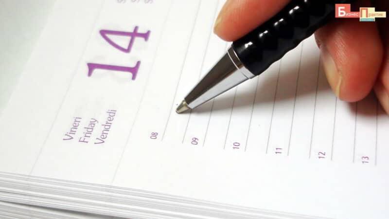 Дневник успеха и благодарности – как вести правильно?