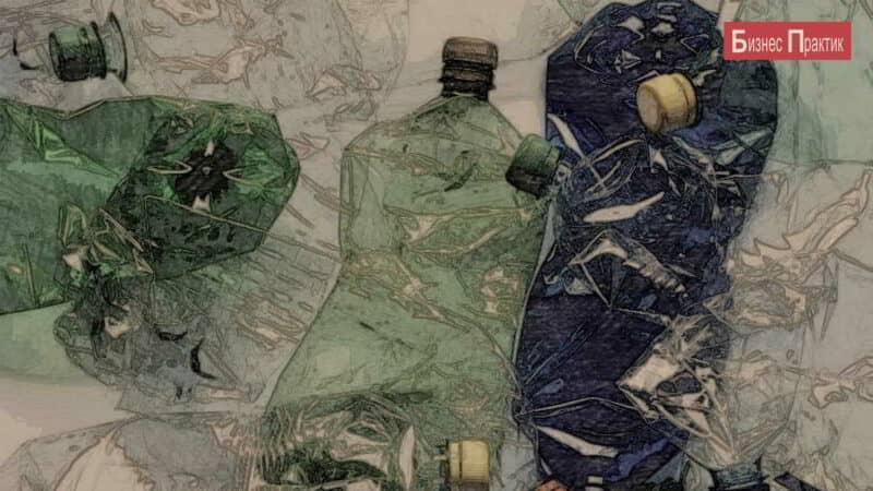 Переработка пластиковых бутылок, как бизнес